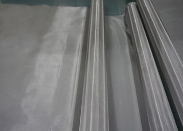 China 316 Stainless Steel Wire Mesh Screen / 304 Stainless Steel Wire Net Silver Color supplier