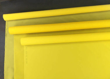 China Yellow Color High Elasticity 300 Micron 120 T Mesh Glass Screen Printing Wholesale Supplies supplier