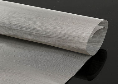 China 635 mesh new arriveral 304 stainless steel wire screen printing mesh high precision supplier
