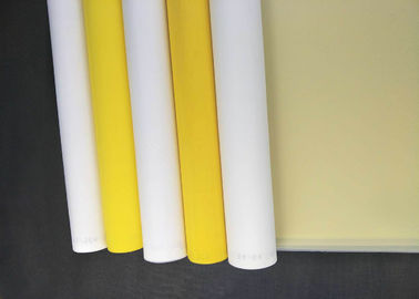 120 Mesh 100% Polyester Silk Screen Store Best Screen Printing Supply / Manufactures