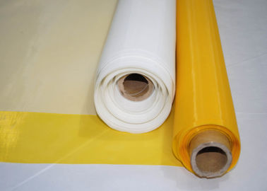 China 10T-120T Yellow 100% Polyester Silk Screen Printing Mesh Bolting Cloth Fabric factory